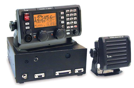 Icom 802 SSB Radio