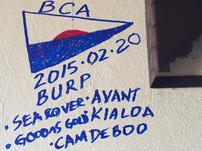 Rob Murray (Avant) left a record of our BURP at Villas Mar Y Arena, Puerto San Carlos, Magdalena Bay, Baha